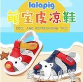 拉拉豬夏季兒童學步皮涼鞋男小童女寶寶嬰兒幼兒軟底鞋子1-3歲2一「錢夫人小鋪」