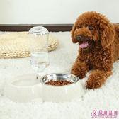 餵食器 狗狗飲水器二合一飲水喂食狗飯盆吃飯喝水一體兩用碗寵物