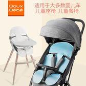 推車墊嬰兒推車冰絲涼席寶寶兒童新生兒云母餐椅座椅坐墊
