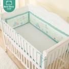 多寶熊嬰兒床圍套件四季通用可拆洗夏季寶寶新生兒童床上用品防撞 小山好物