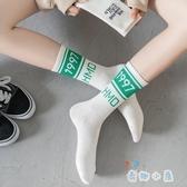 籃球襪子男女中筒襪夏天薄款運動風長襪子【奇趣小屋】