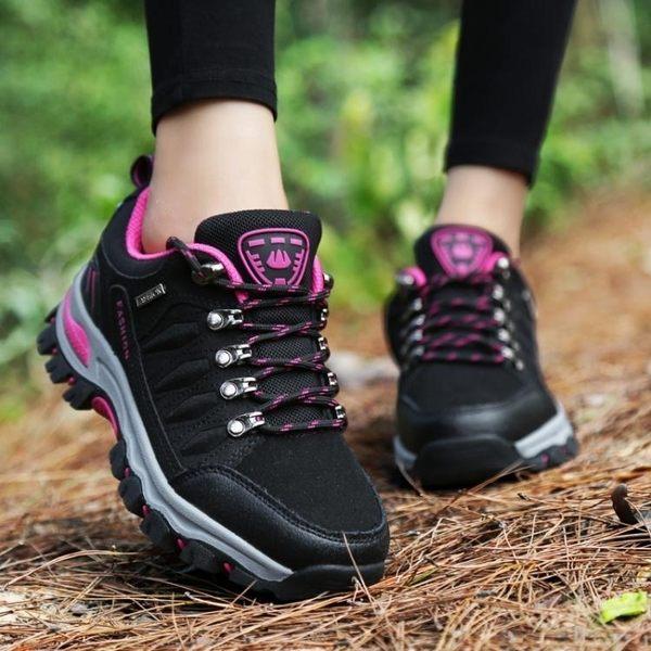 春夏季登山鞋女防水徒步鞋防滑運動旅游鞋戶外鞋透氣男女鞋爬山鞋 萌萌小寵