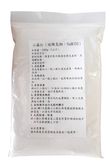 現貨-小蘇打(碳酸氫鈉,NaHCO3)/1000g(1公斤)