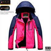 [極雪行者]SW-5801女/玫紅/特種防水風雪polar-tech10000mm抗污抗靜電單件外層衝鋒衣