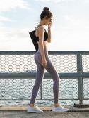 感恩聖誕 高腰健身褲女彈力緊身網紗速幹褲跑步訓練運動褲提臀顯瘦瑜伽褲夏