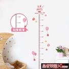 身高貼 兒童房墻面裝飾貼紙卡通身高墻貼可移除臥室墻紙自黏寶寶量身高尺YTL