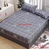 防水床笠隔尿透氣床罩床套單件防滑固定床墊薄保護床單全包【齊心88】