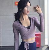 綁帶瑜伽服上衣露臍罩衫女運動速干T恤