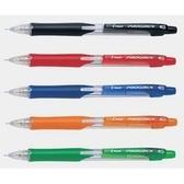 《享亮商城》H-125-R 紅 晶彩自動鉛筆  百樂
