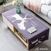北歐棉麻客廳茶幾桌布長方形電視柜書桌防塵布現代簡約茶幾墊蓋布 樂芙美鞋