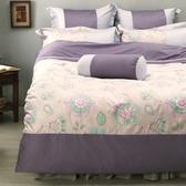 《 60支紗》單人床包薄被套枕套三件組【波隆那 - 紫花】-麗塔LITA -