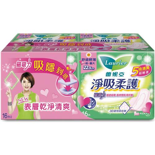 蕾妮亞淨吸柔護-舒適輕薄日用衛生棉22.5cm*16片*2包【愛買】