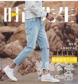 韓版夏新款男士破洞九分青年修身型小腳牛仔褲Sq2860 『美鞋公社』