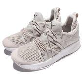 Puma TSUGI Blaze 米白 休閒慢跑鞋 日式風格 針織鞋面 男鞋 女鞋 【PUMP306】 36374502
