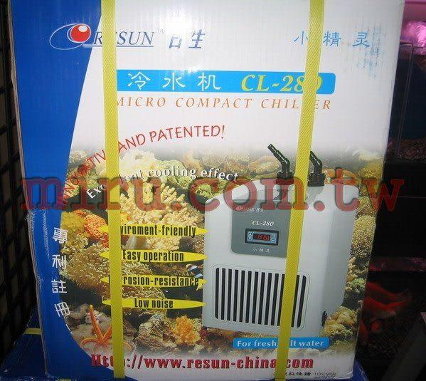 【西高地水族坊】日生超靜音冷卻機(CL-280)300L/H日本三菱高效壓縮機