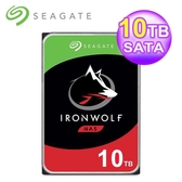 【Seagate】IronWolf 那嘶狼 10TB 3.5吋 NAS硬碟(ST10000VN0008)