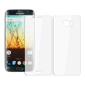 Samsung S7 Edge 保護貼 下殺價