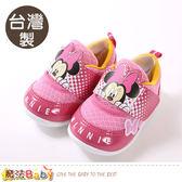 女童鞋 台灣製迪士尼米妮正版寶寶休閒運動鞋 魔法Baby