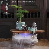 創意中式流水噴泉風水招財客廳辦公室加濕器家居軟裝飾工藝品擺件【聖誕節鉅惠8折】