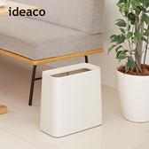 【日本ideaco】方形家用垃圾桶-11.5L