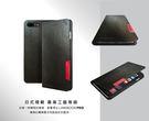 ABSOLUTE LINKBOOK iphone7 4.7吋 4G信號加強皮套保護殼