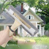 清潔神器擦玻璃雙面噴水玻璃刮窗戶車窗玻璃家用噴水刮水器玻璃刮 NMS快意購物網