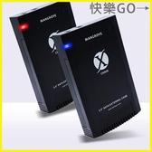 快樂購 外接硬碟盒 行動硬碟盒.寸sata串口外置外接機械硬碟台式機電腦usb.0盒子