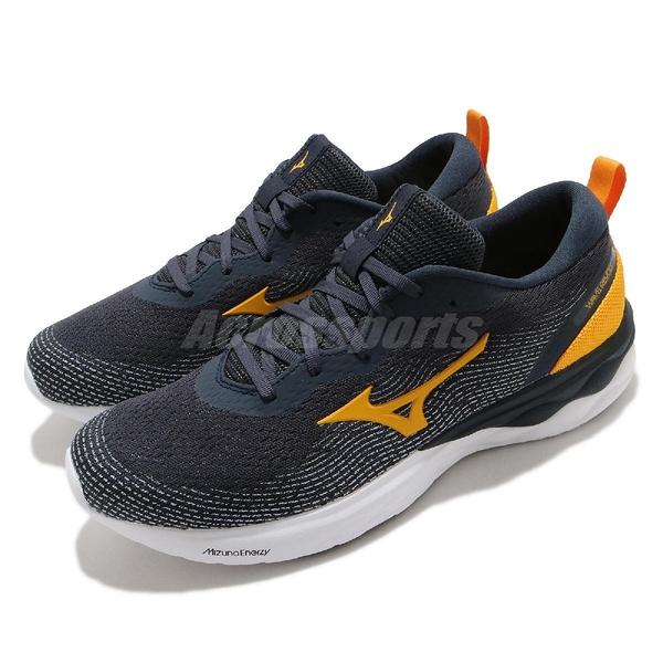Mizuno 慢跑鞋 Wave Revolt 黑 橘黃 Enerzy 美津濃 路跑 男鞋 【ACS】 J1GC2081-45