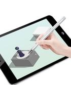 手機平板觸控筆
