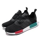 adidas 休閒鞋 NMD_R1 黑 綠 男鞋 女鞋 運動鞋 【PUMP306】 EF4260