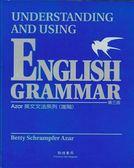 (二手書)英文文法系列-進階-中英版