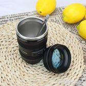 單反鏡頭水杯個性潮流便攜咖啡杯電動攪拌杯創意相機杯子【解憂雜貨鋪】