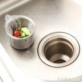 甄實惠水槽過濾網200只下水道水池洗碗池地漏垃圾漏網排水口防堵 青木鋪子