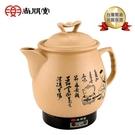 【尚朋堂】台灣製 3L陶瓷藥膳壺 SS-3800