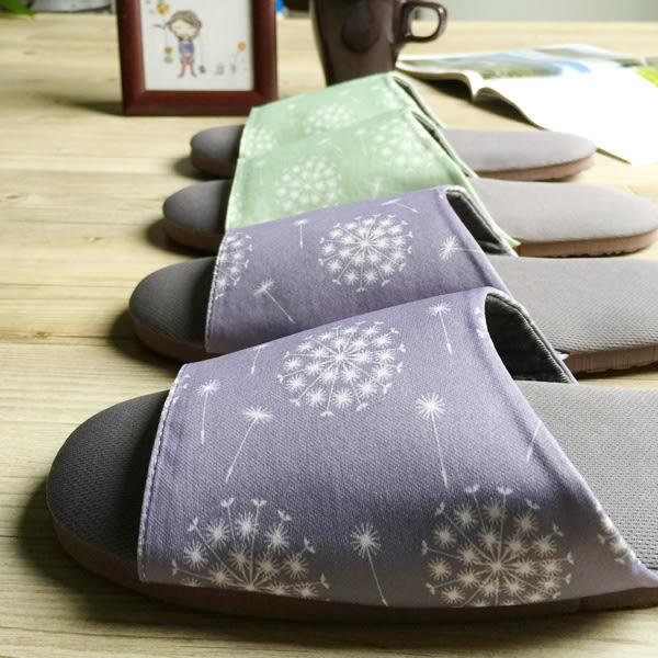 台灣製造-療癒系-森活家居室內拖鞋-2雙任選組