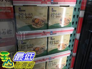 [COSCO代購]需低溫宅配 無法超取 BRAISED PORK RICE BIJRGER 鮮煮藝粽香鹵肉米漢堡170公克X10入 C114509
