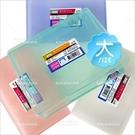 美容美甲飾品分裝置物盒4113-單個(大)[10513]