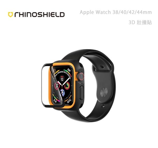 光華商場。包你個頭【UAG】蘋果 Apple Watch 38/40/42/44mm 犀牛盾 3D 撞壯貼 耐衝擊 滿版