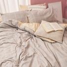 床包兩用被組 / 雙人【靜謐】含兩件枕套 100%精梳棉 戀家小舖台灣製AAS215