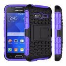 【SZ】j7 j7手機殼 車輪殼蜘蛛紋輪胎紋 samsung galaxy j7手機殼 j7手機殼