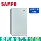 SAMPO聲寶95L單門冰箱SR-B10含配送+安裝 【愛買】