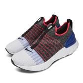 Nike 慢跑鞋 React Phantom Run FK 2 灰 藍 男鞋 運動鞋 【ACS】 CJ0277-002