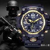 運動手錶男學生初中戶外防水特種兵機械軍表戰術青少年兒童電子表