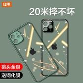 iPhone11手機殼X蘋果11Pro Max透明ProMax防摔Xs超薄XR套硅膠全包攝像鏡頭保護