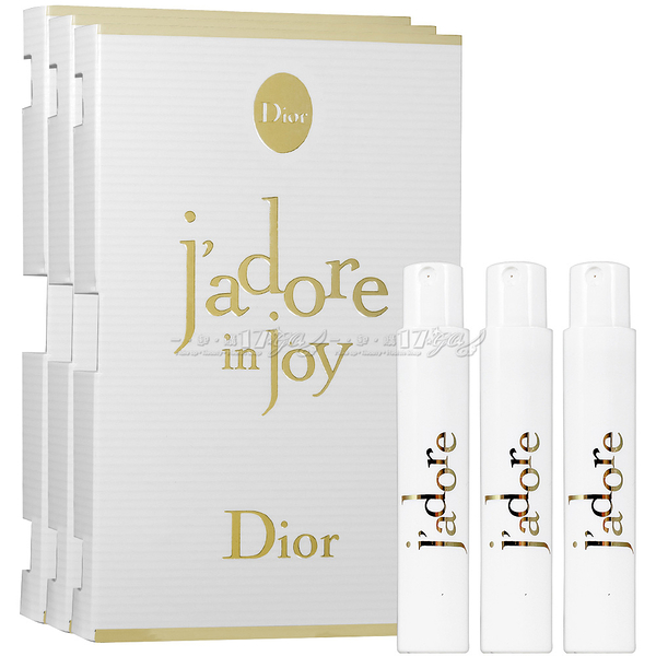 【17go】Dior 迪奧 J'adore in joy 愉悅淡香水(1ml)(針管香水)*3