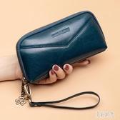 牛皮手包女2020新款長款錢包女大容量女士手拿包零錢包手抓包 FX8079 【美好時光】