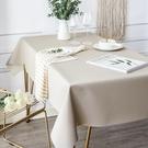 桌布 北歐輕奢桌布防水防油免洗pvc家用防燙餐桌墊網紅茶幾PU桌布台布 宜品