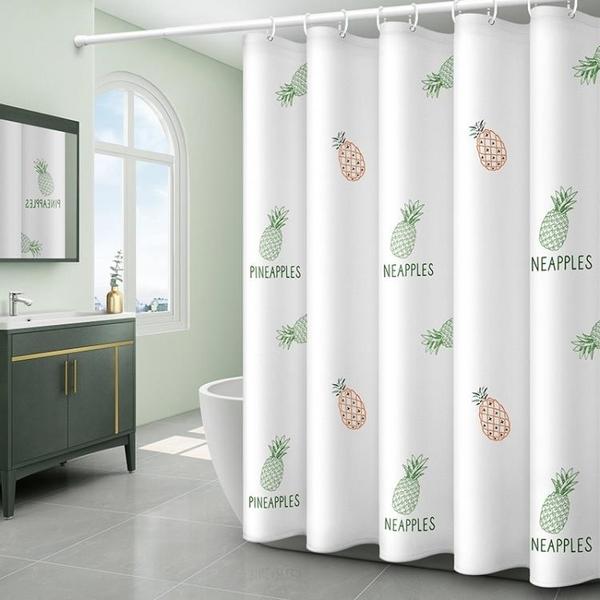 浴室防水布防霉浴簾套裝免打孔日本衛生間洗澡間簾子磁條隔斷掛簾