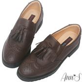 Ann'S帥氣風範-流蘇雕花素面牛津紳士鞋-棕