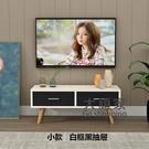 電視櫃 簡約現代伸縮電視櫃茶几電視櫃組合電視機櫃小戶型 客廳地櫃家用T